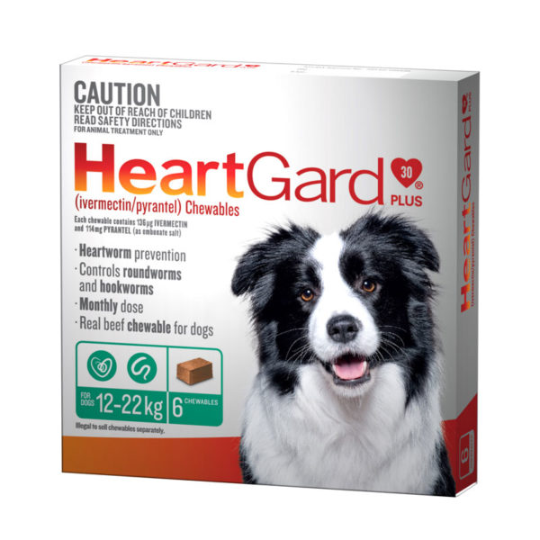 HeartGard Plus Green Chews for Medium Dogs - 6 Pack 1