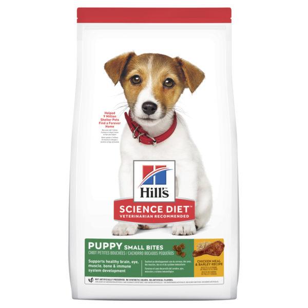Hills Science Diet Puppy Small Bites 2kg 1