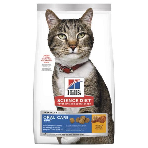 Hills Science Diet Adult Cat Oral Care 2kg 1