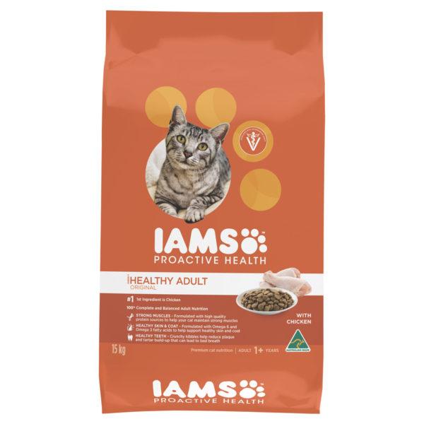 IAMS CAC32