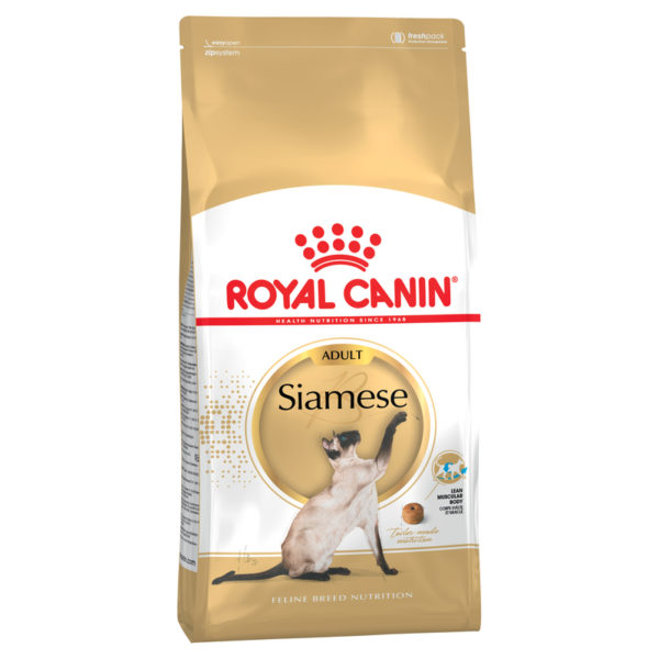Royal Canin Feline Breed Nutrition Siamese Adult 4kg 1